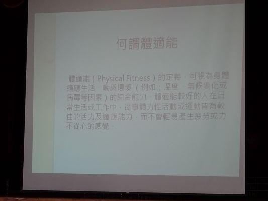 http://w4.loxa.edu.tw/smallwei/school/2014/DSC00458(001).jpg