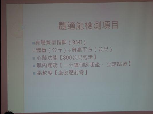 http://w4.loxa.edu.tw/smallwei/school/2014/DSC00461(001).jpg