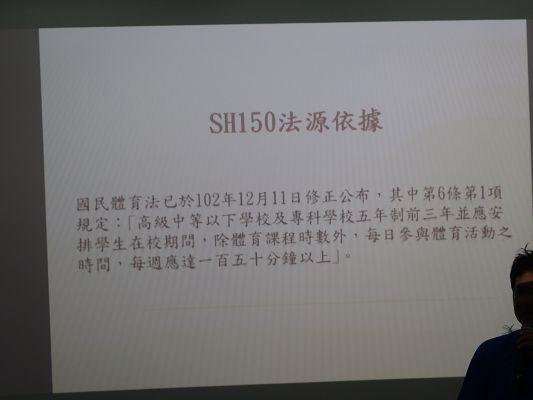 http://w4.loxa.edu.tw/smallwei/school/2014/sh150/DSC00516.jpg