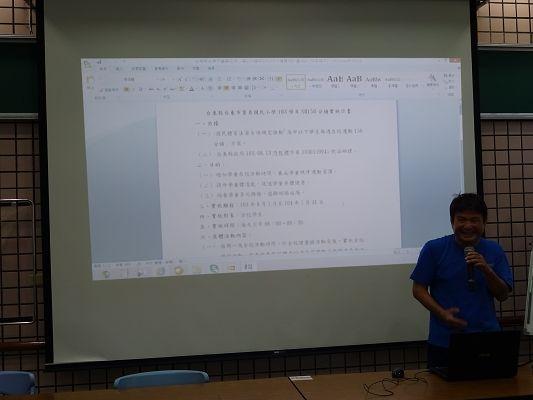http://w4.loxa.edu.tw/smallwei/school/2014/sh150/DSC00520.jpg
